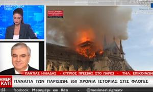 Посол Кипра в Париже выразил сожаление в связи с пожаром в соборе Парижской Богоматери