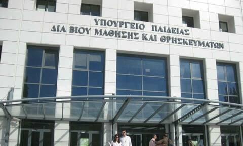 Τελική δικαίωση για ΙΕΚ ΟΜΗΡΟΣ Λάρισας - Στα χέρια Γαβρόγλου το μέλλον της επένδυσης