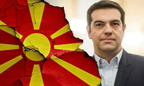 Το μέγα ψέμα του Τσίπρα: Πληκτρολογήσαμε «Macedonia» στη Google και δείτε τι βγάζει...