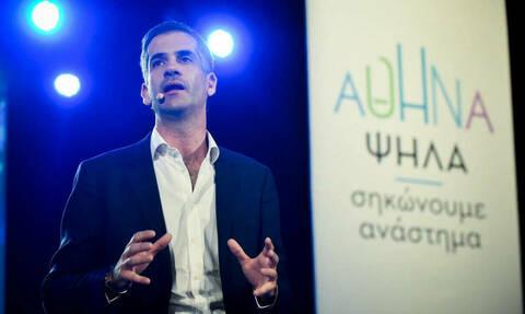 Δημοτικές εκλογές 2019: Γιατί «κόπηκε» υποψήφιος από τον συνδυασμό Μπακογιάννη