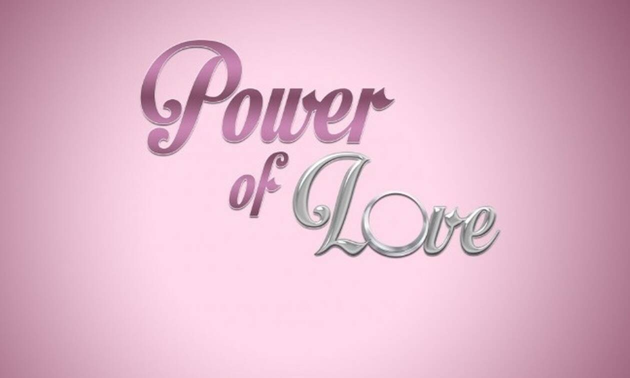 «Βόμβα» στον ΣΚΑΪ: «Κόβεται» το Power of Love – Σταματούν τα γυρίσματα