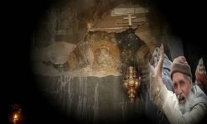 Το δράμα των Κρυπτοχριστιανών του Πόντου - Δείτε πως επιβιώνουν μέσα στην Τουρκία