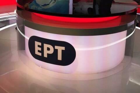 «Ξήλωμα» στην ΕΡΤ - Κόβεται η εκπομπή γνωστής τηλεπαρουσιάστριας