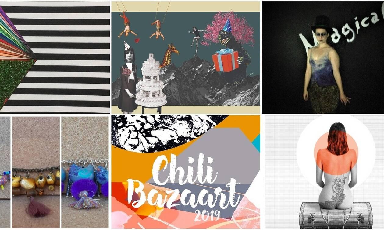 Chili Art Gallery: 24 εικαστικοί καλλιτέχνες σας προσκαλούν στο Chili Bazaart 2019