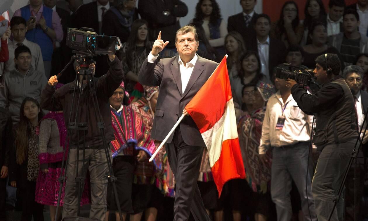 Περού: Πέθανε ο πρώην πρόεδρος της χώρας που αυτοπυροβολήθηκε