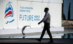 Греческая делегация прибыла в Крым для участия в Ялтинском форуме