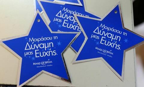 H Janssen Ελλάδος στηρίζει τον οργανισμό «Make-A-Wish» Ελλάδος