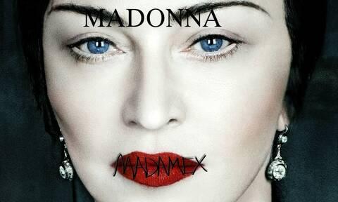 Το νέο άλμπουμ της Madonna «Madame X»  έρχεται τον Ιούνιο (vid)