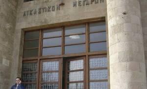 Ρόδος: Στο εδώλιο ο 46χρονος που κατηγορείται για ενδοοικογενειακή βία