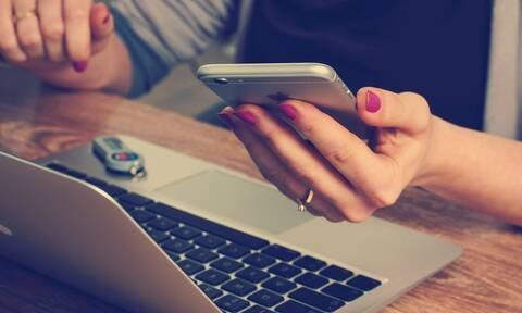 ΟΑΕΔ: Νέο πρόγραμμα για άνεργους πτυχιούχους - Τα κριτήρια