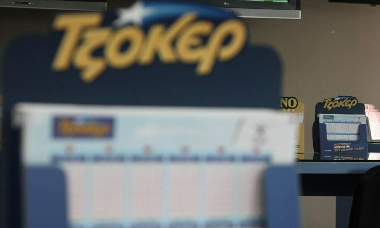 Τζόκερ κλήρωση (18/4/2019): Αυτοί είναι οι αριθμοί που κερδίζουν τα 1.300.000 ευρώ