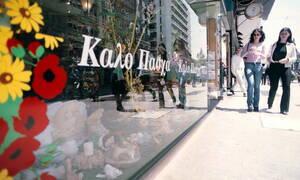 Πασχαλινό ωράριο 2019: Σε ισχύ το διευρυμένο εορταστικό ωράριο - Ανοιχτά τα μαγαζιά την Κυριακή