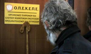 ΟΠΕΚΕΠΕ: Πληρωμές ύψους 4,6 εκατ. ευρώ σε 1.005 δικαιούχους