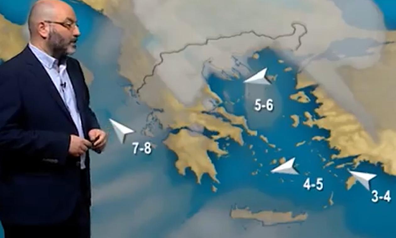 Καιρός Πάσχα 2019: Ποιες περιοχές κινδυνεύουν για βροχή την Κυριακή του Πάσχα;