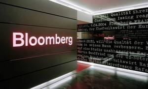 Греция вошла в десятку стран с самой «несчастной» экономикой по версии Bloomberg