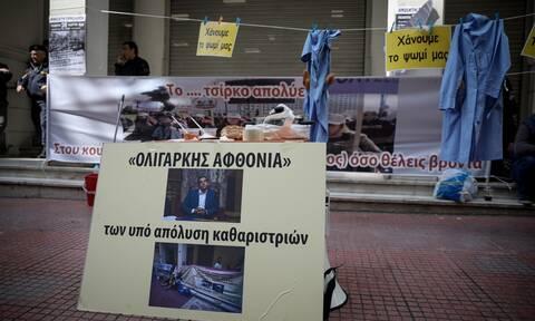 ΠΟΕΔΗΝ: Μένουν στο δρόμο οι καθαρίστριες του Δρομοκαΐτειου