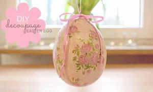 Ντεκουπάζ σε αυγά: Μια ιδανική χειροτεχνία για το Πάσχα (vid)