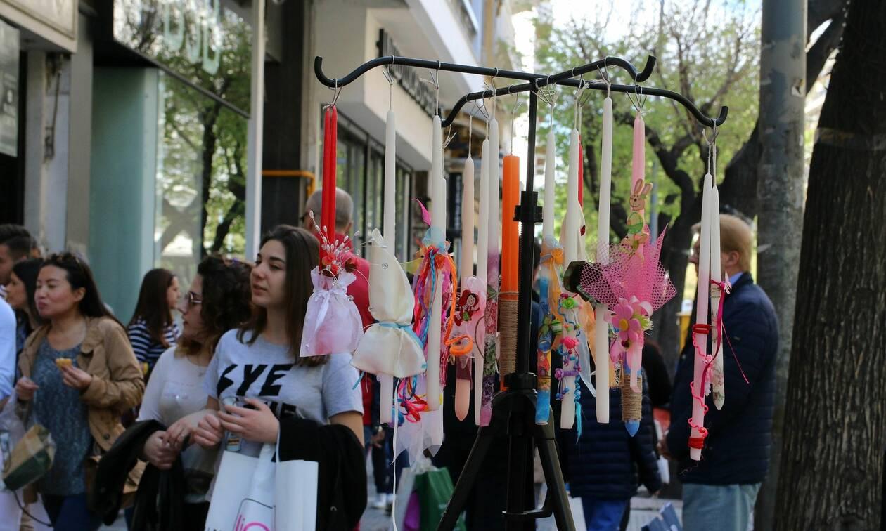 Πασχαλινό ωράριο 2019: Ανοιχτά τα μαγαζιά την Κυριακή (21/04) - Δείτε ποιες ώρες
