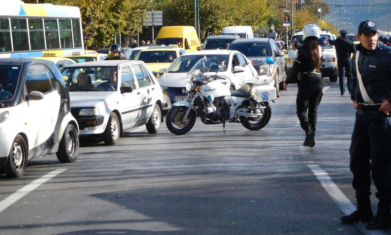 Προσοχή! Κυκλοφοριακές ρυθμίσεις την Κυριακή (21/4) στην Αθηνά - Δείτε ποιες περιοχές αφορούν