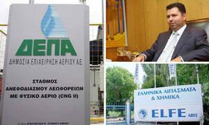 Αποκαλυπτική έρευνα της Οικονομικής Αστυνομίας για την υπόθεση ELFE - ΔΕΠΑ