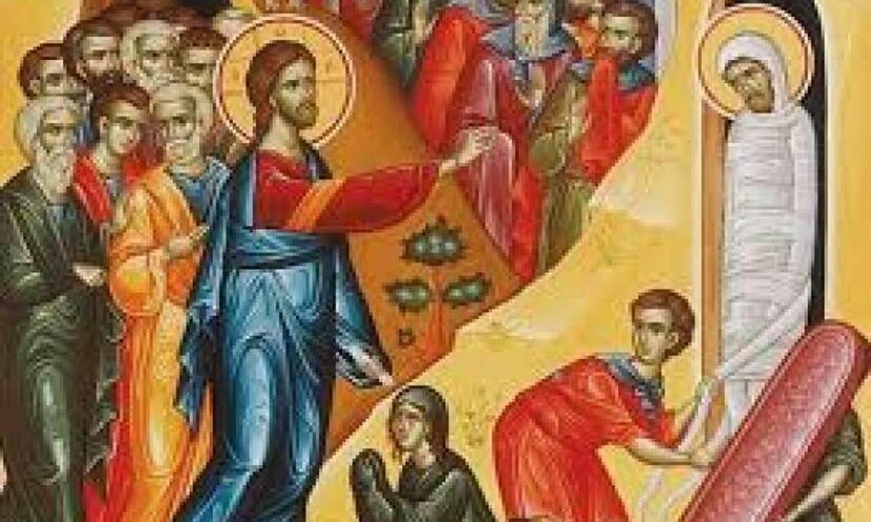 Της Αναστάσεως του Αγίου Λαζάρου