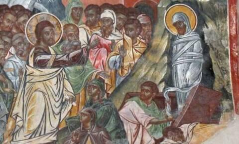 Γιατί ο Λάζαρος μετά την Ανάστασή του δεν ξαναγέλασε ποτε