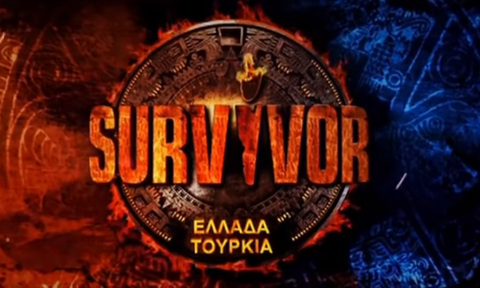 Survivor spoiler - διαρροή: Ποια ομάδα κερδίζει το σημερινό έπαθλο;