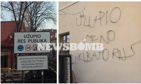 Δημοκρατία του Uzupis: Το άγνωστο, μικροσκοπικό κράτος στην «καρδιά» της Ευρώπης!