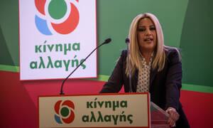 Γεννηματά για το πραξικόπημα της 21ης Απριλίου: «Δεν υπάρχει χώρος για φασίστες στην Ελλάδα»