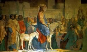21 Απριλίου - Γιορτή σήμερα: Κυριακή των Βαΐων
