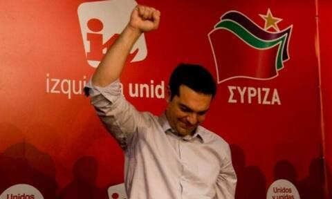 Διακήρυξη ΣΥΡΙΖΑ: Για την Ελλάδα των πολλών, για την Ευρώπη των λαών