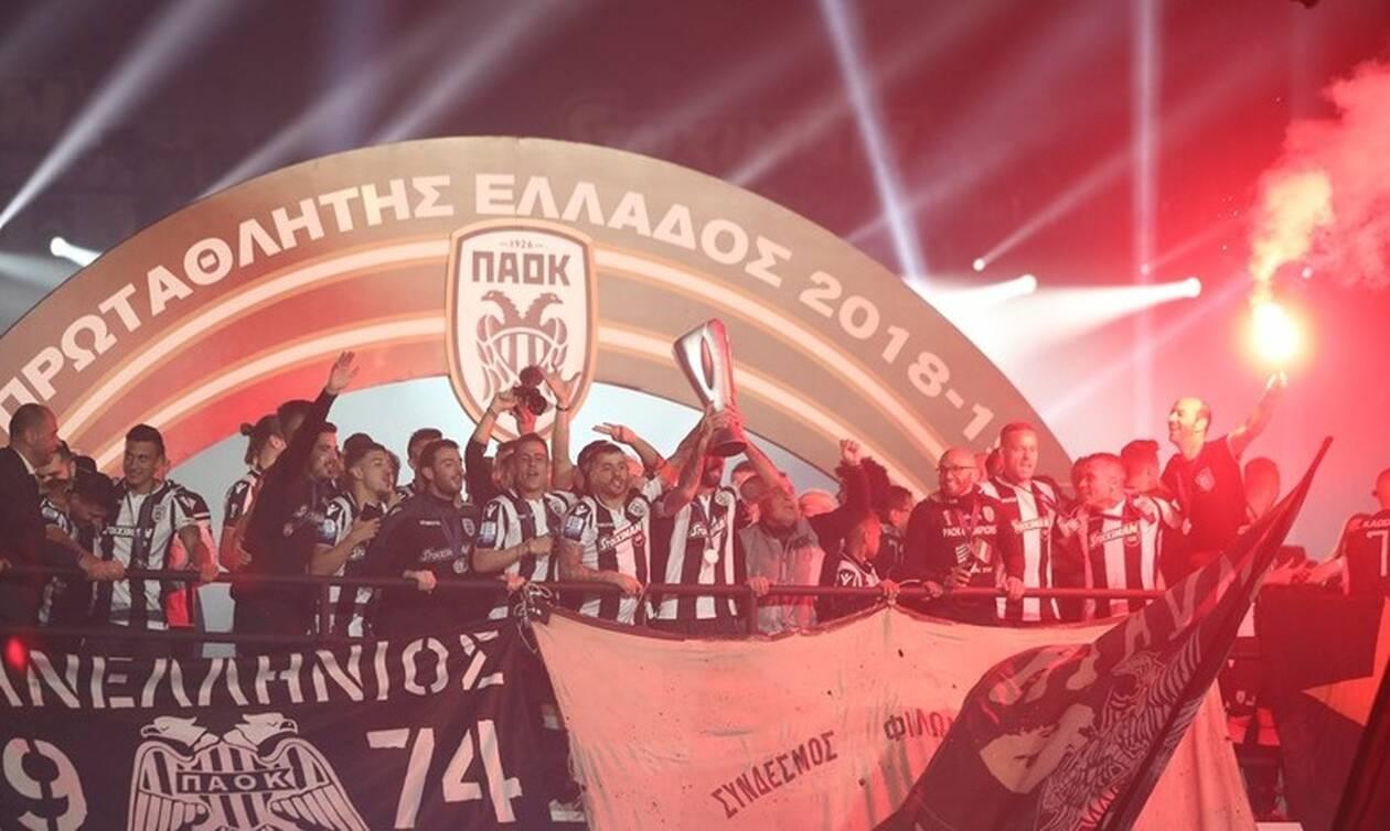 Πρωταθλητής Ελλάδας ο ΠΑΟΚ - Φλέγεται η Θεσσαλονίκη (pics)
