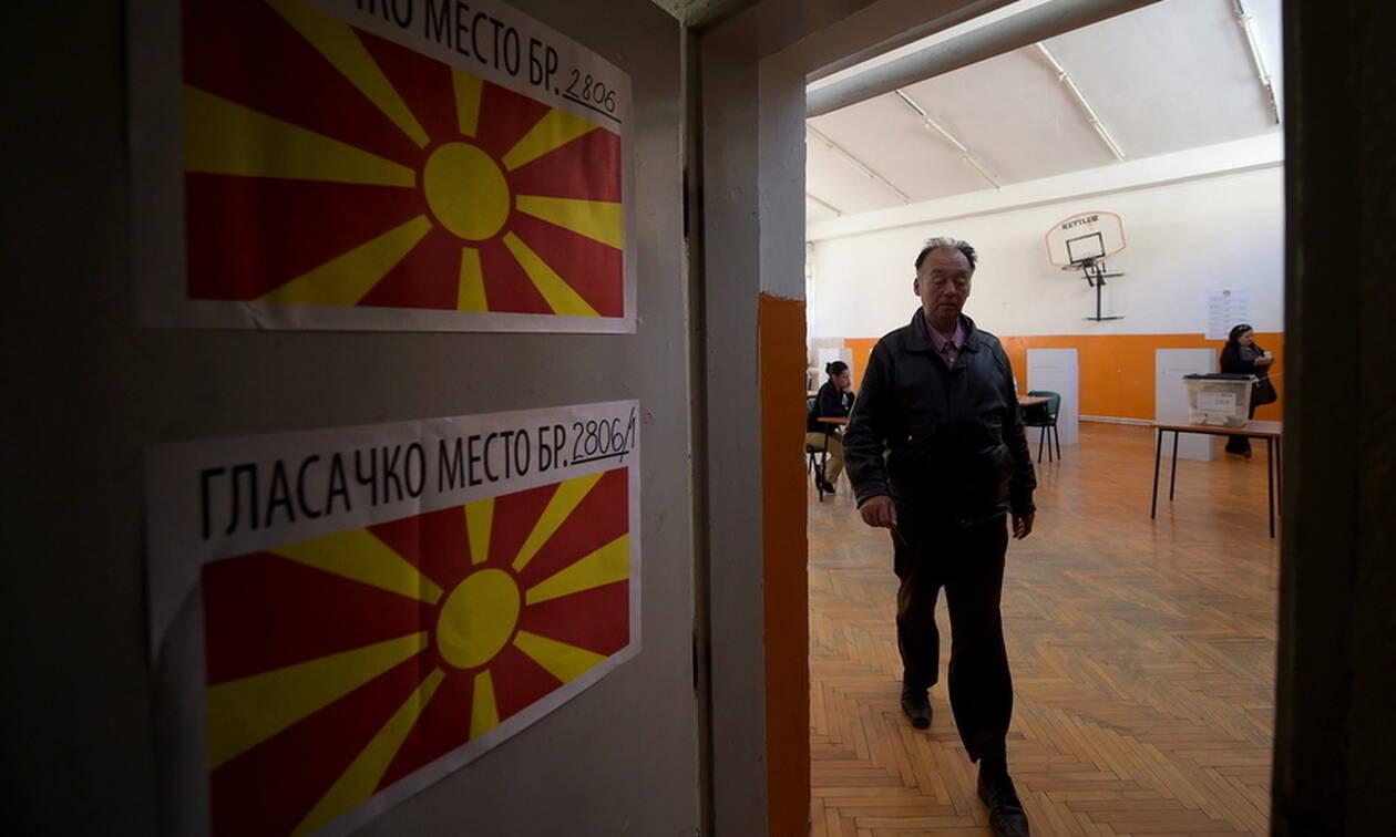 Έκλεισαν οι κάλπες στα Σκόπια - Χαμηλή η συμμετοχή