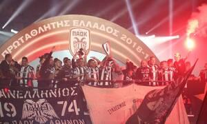 Πρωταθλητής Ελλάδας ο ΠΑΟΚ - «Κάηκε» η Θεσσαλονικη από τους ξέφρενους πανηγυρισμούς