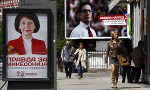 Εκλογικό θρίλερ στα Σκόπια: Σχεδόν ισοψήφισαν Πεντάροφσκι και Σιλιάνοφσκα