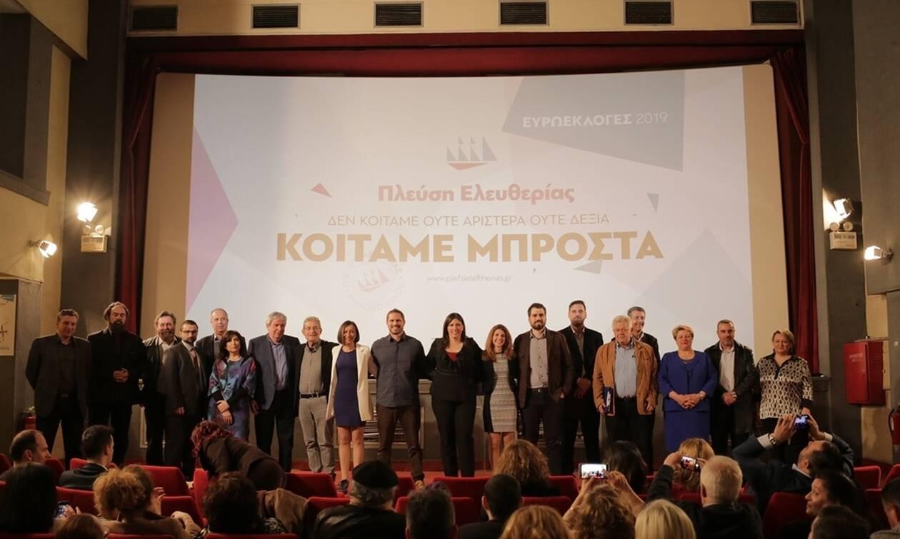 Εκλογές 2019: Αυτό είναι το ευρωψηφοδέλτιο της Ζωής Κωνσταντοπούλου