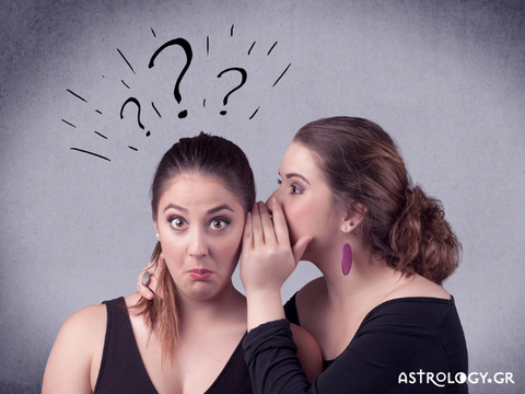 Πώς το παίρνεις όταν σου ασκεί κριτική κάποιος;