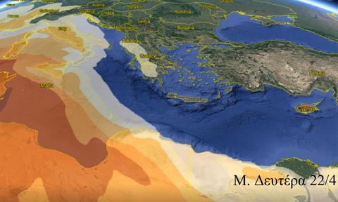 Καιρός Πάσχα: Προσοχή! Σημαντικό το επεισόδιο μεταφοράς αφρικανικής σκόνης στην Ελλάδα (video)