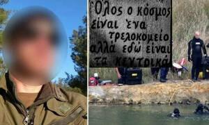 Κύπρος: Ο 35χρονος δολοφόνος ανέβαζε φωτογραφίες από το Μιτσερό