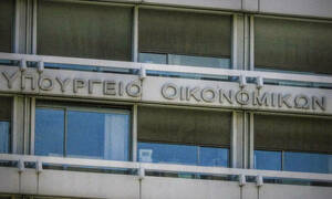 Στον ESM και επίσημα η πρόταση του ΥΠΟΙΚ για αποπληρωμή μέρους του δανείου του ΔΝΤ