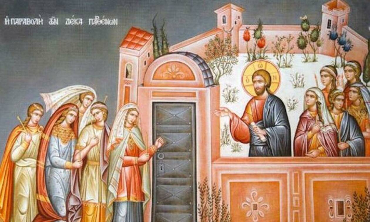 Μεγάλη Δευτέρα: Από τη σημερινή μέρα ξεκινούν τα άγια Πάθη του Κυρίου μας Ιησού Χριστού