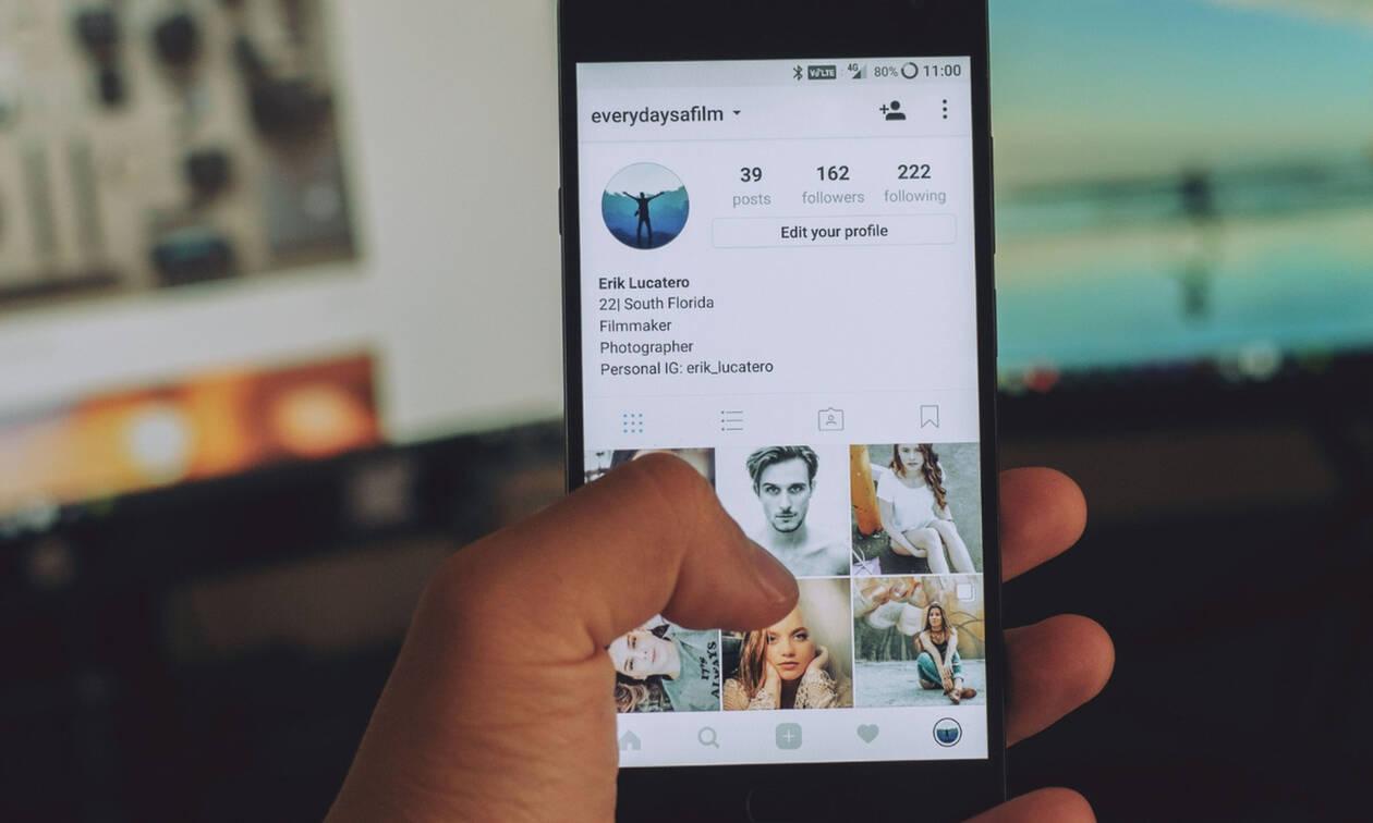 Η ψυχική ασθένεια των social media