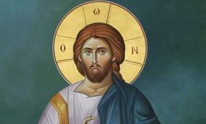 Πού βρίσκονταν ο Χριστός από 13 έως 30 ετών