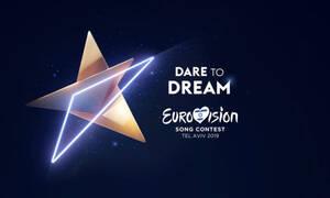 Eurovision 2019: Οι παρουσιαστές του διαγωνισμού και το πρόσωπο έκπληξη