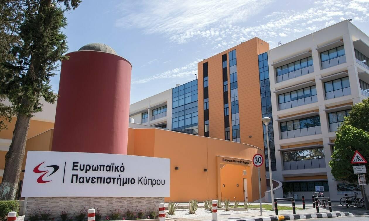 Πρωτόκολλο Συνεργασίας μεταξύ Ιδρύματος Τεχνολογίας και Έρευνας & Ευρωπαϊκού Πανεπιστήμιου Κύπρου