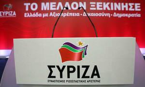 ΣΥΡΙΖΑ Αιτωλοακαρνανίας: «Oι χρηματοδοτήσεις των δήμων και οι ψηφοθηρικές λογικές»