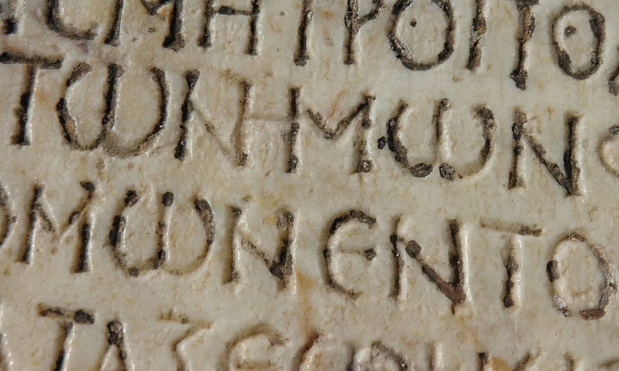 Ποιες αρχαιοελληνικές φράσεις χρησιμοποιούμε έως σήμερα