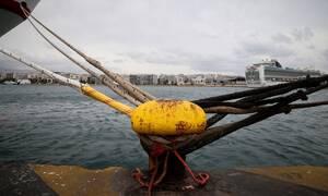 Απεργία ΠΝΟ: Δεμένα στα λιμάνια τα πλοία την Πρωτομαγιά