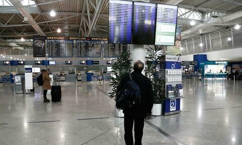 Ετοιμάζεστε να ταξιδέψετε με αεροπλάνο; Δείτε τι θα μας βάζουν να κάνουμε στο αεροδρόμιο (pics)