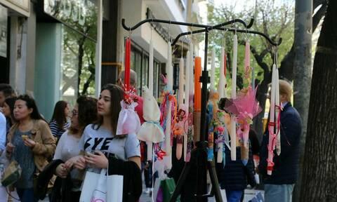 Πασχαλινό - εορταστικό ωράριο 2019: Πώς θα λειτουργήσουν τα καταστήματα τη Μεγάλη Τετάρτη